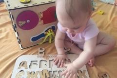 Азбука и Бизикуб у малыша