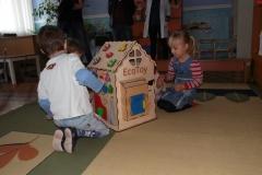 Бизидом в детском саду 13