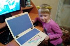 Игрушечный ноутбук у Виктории 7