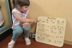 клиент с азбукой