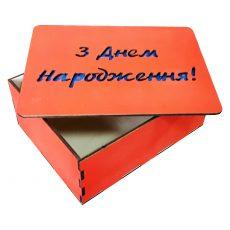 Коробка из фанеры 20х15х8 см