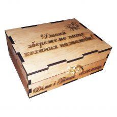 Шкатулка для подарка 20х15х8 см
